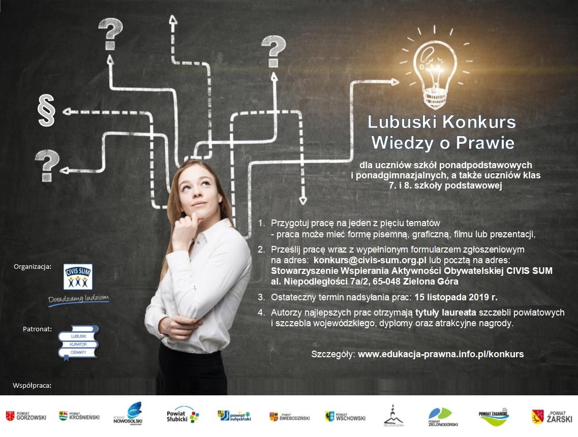 Ilustracja do informacji: Lubuski Konkurs Wiedzy o Prawie 2019